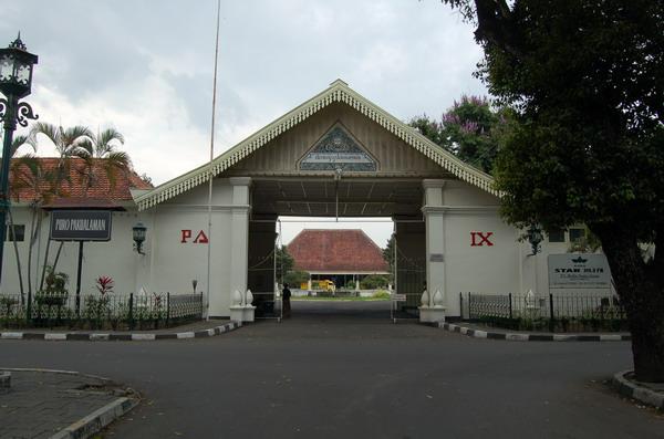 Pakualaman